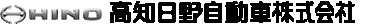 高知日野自動車株式会社